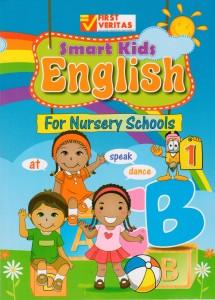Smart Kids English 1
