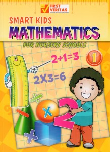 Smart Kids Mathematics 1