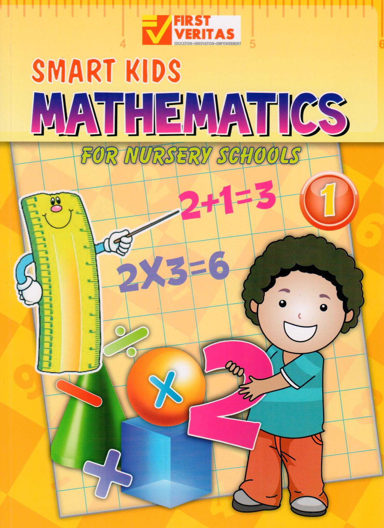 Kids Maths Book Cover : Math book for kids matttroy